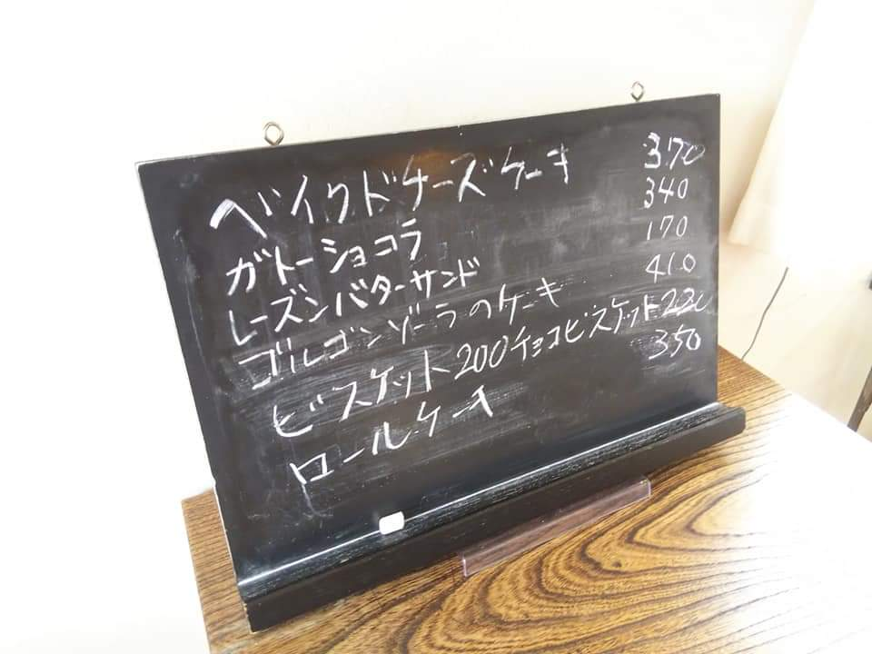 f:id:otonano_ensoku:20210309195839j:plain