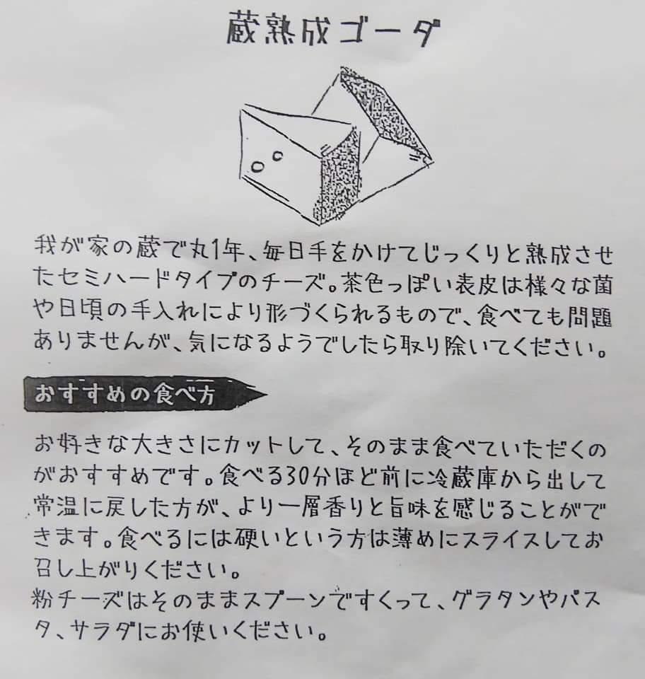 f:id:otonano_ensoku:20210504164028j:plain