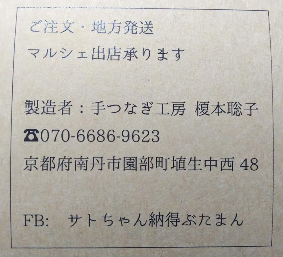f:id:otonano_ensoku:20210509121311j:plain