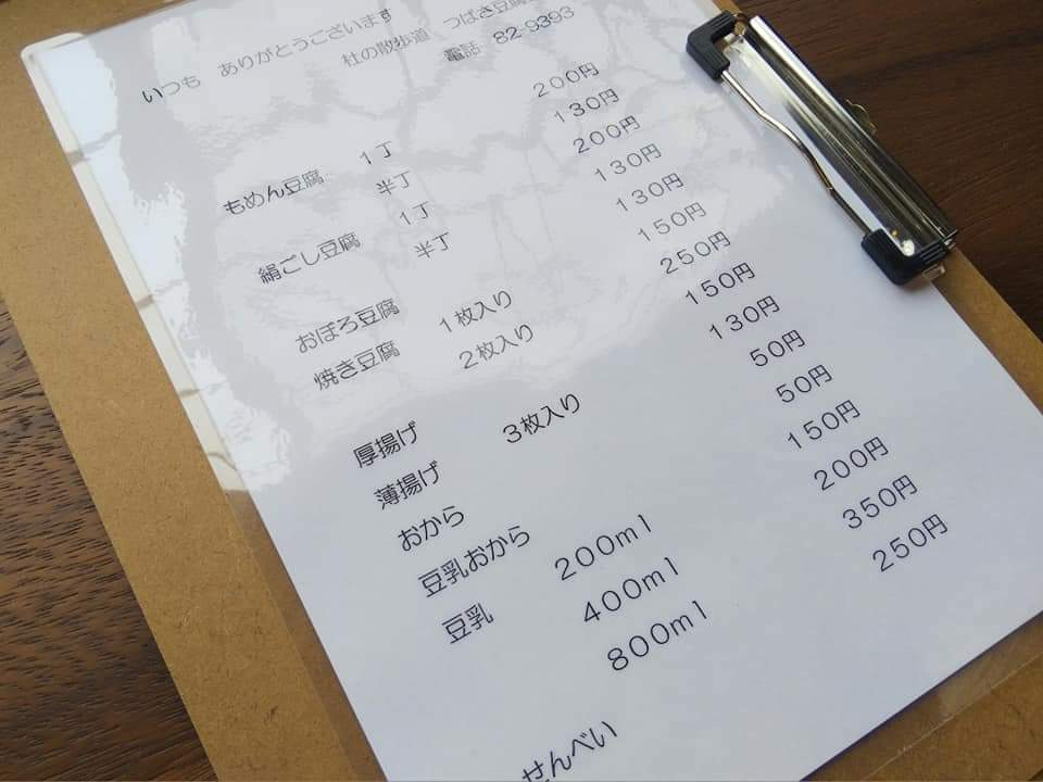 f:id:otonano_ensoku:20210529194431j:plain