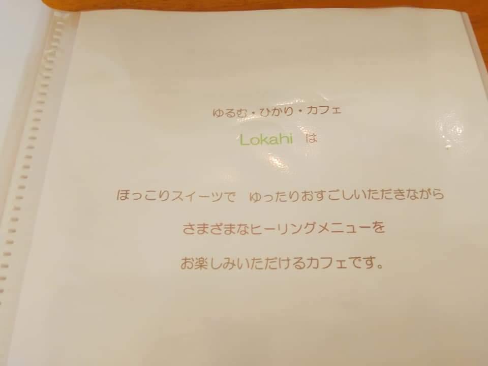 f:id:otonano_ensoku:20210529194830j:plain