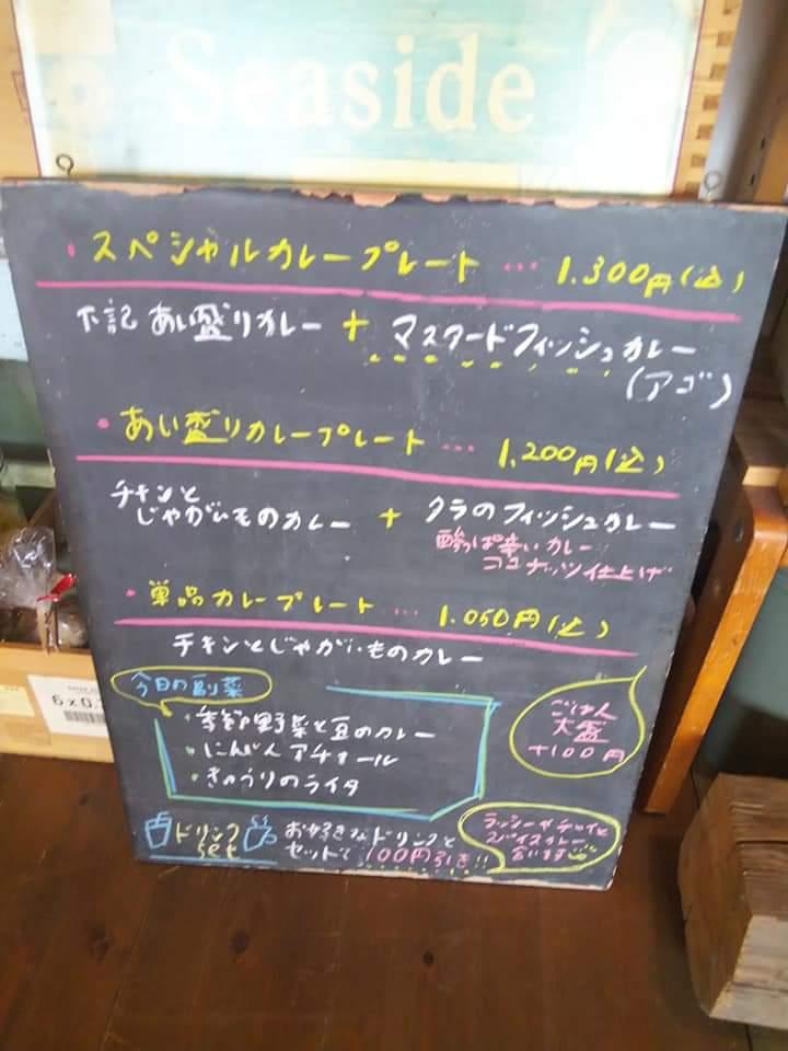 f:id:otonano_ensoku:20210605214121j:plain