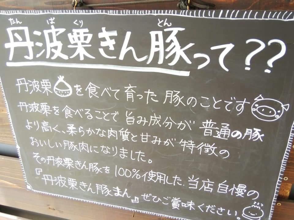 f:id:otonano_ensoku:20210605214545j:plain