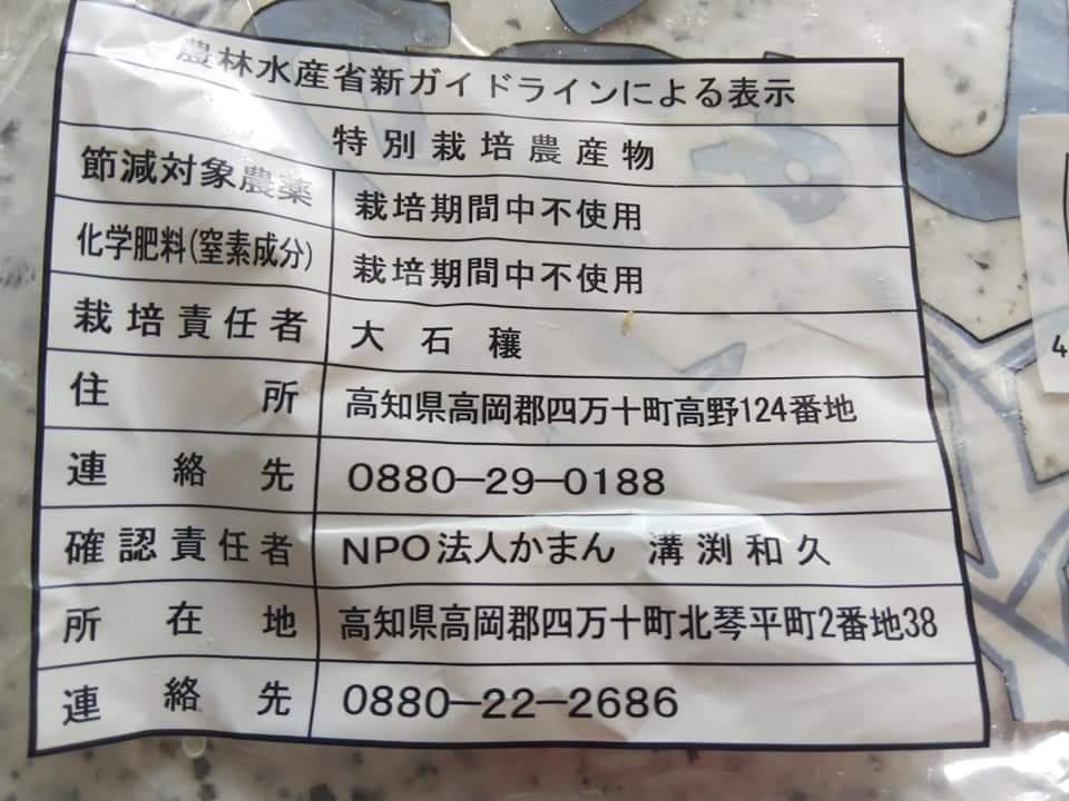 f:id:otonano_ensoku:20210706084046j:plain