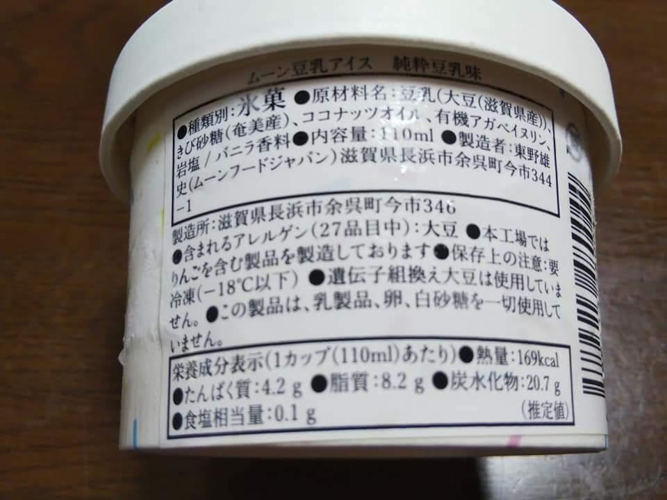 f:id:otonano_ensoku:20210720203011j:plain
