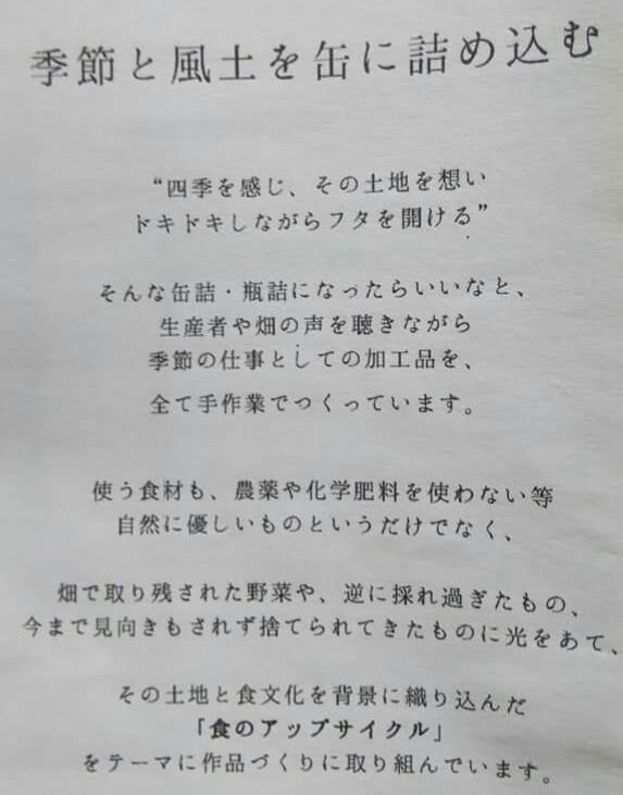 f:id:otonano_ensoku:20210801101243j:plain