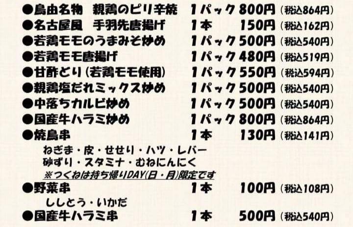 f:id:otonano_ensoku:20210802132304j:plain