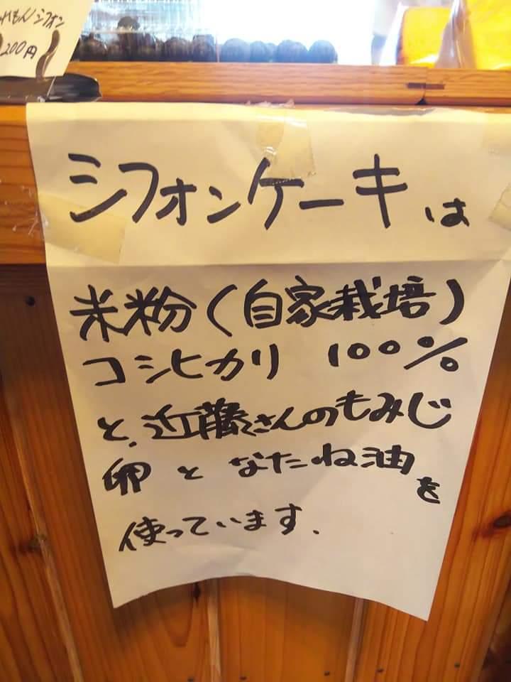 f:id:otonano_ensoku:20210805185214j:plain