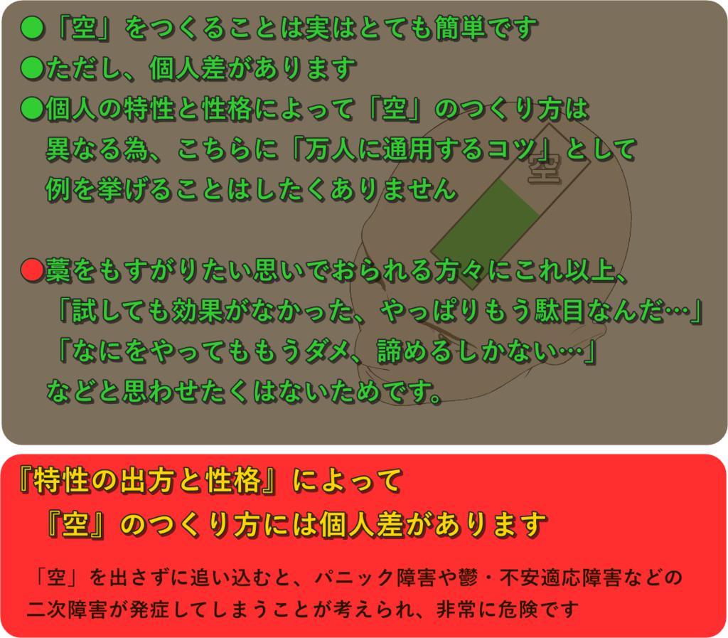 f:id:otonanohattatsushogai_cassandra:20190310130948p:plain