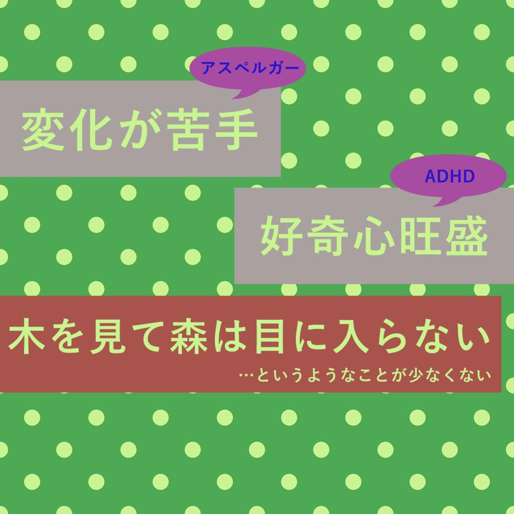 f:id:otonanohattatsushogai_cassandra:20190310213651p:plain