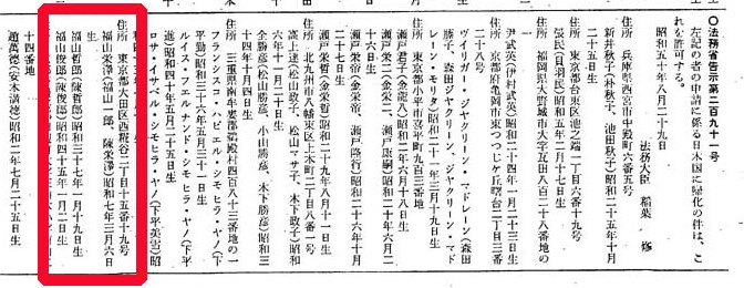 f:id:otonarashino:20190705094606j:plain