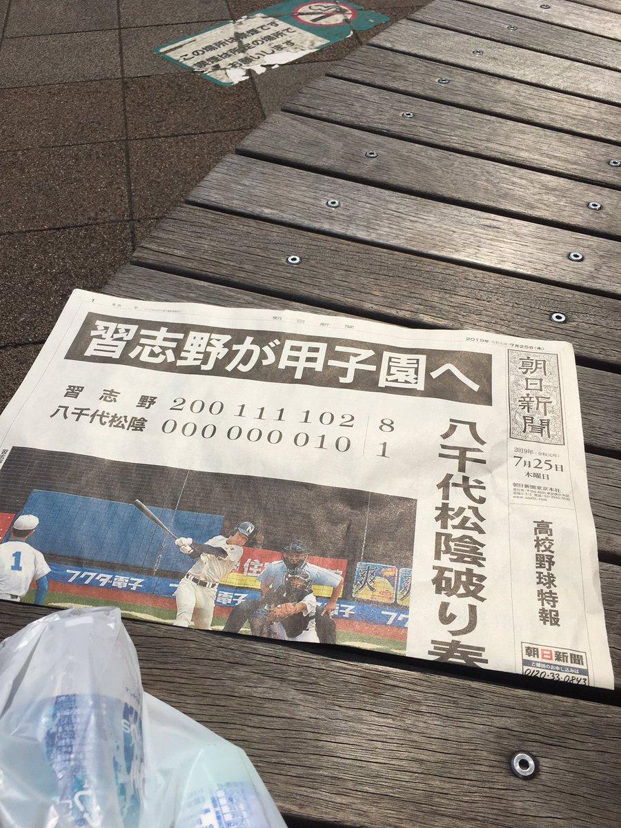 f:id:otonarashino:20190725142334j:plain