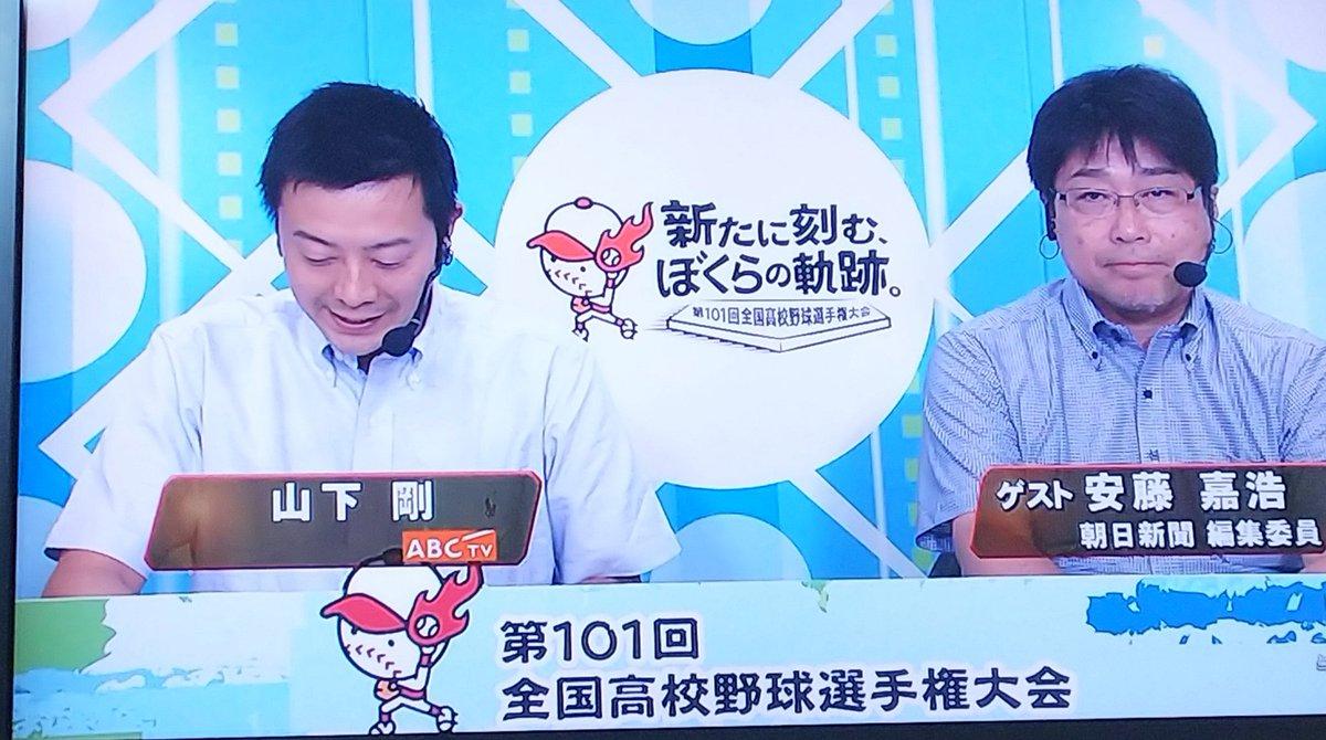 f:id:otonarashino:20190805094856j:plain