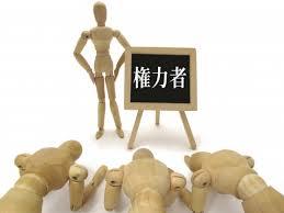 f:id:otonarashino:20200320091608j:plain
