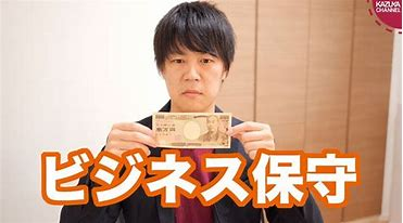 f:id:otonarashino:20200415111414j:plain