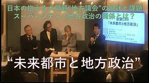 f:id:otonarashino:20200506111746j:plain