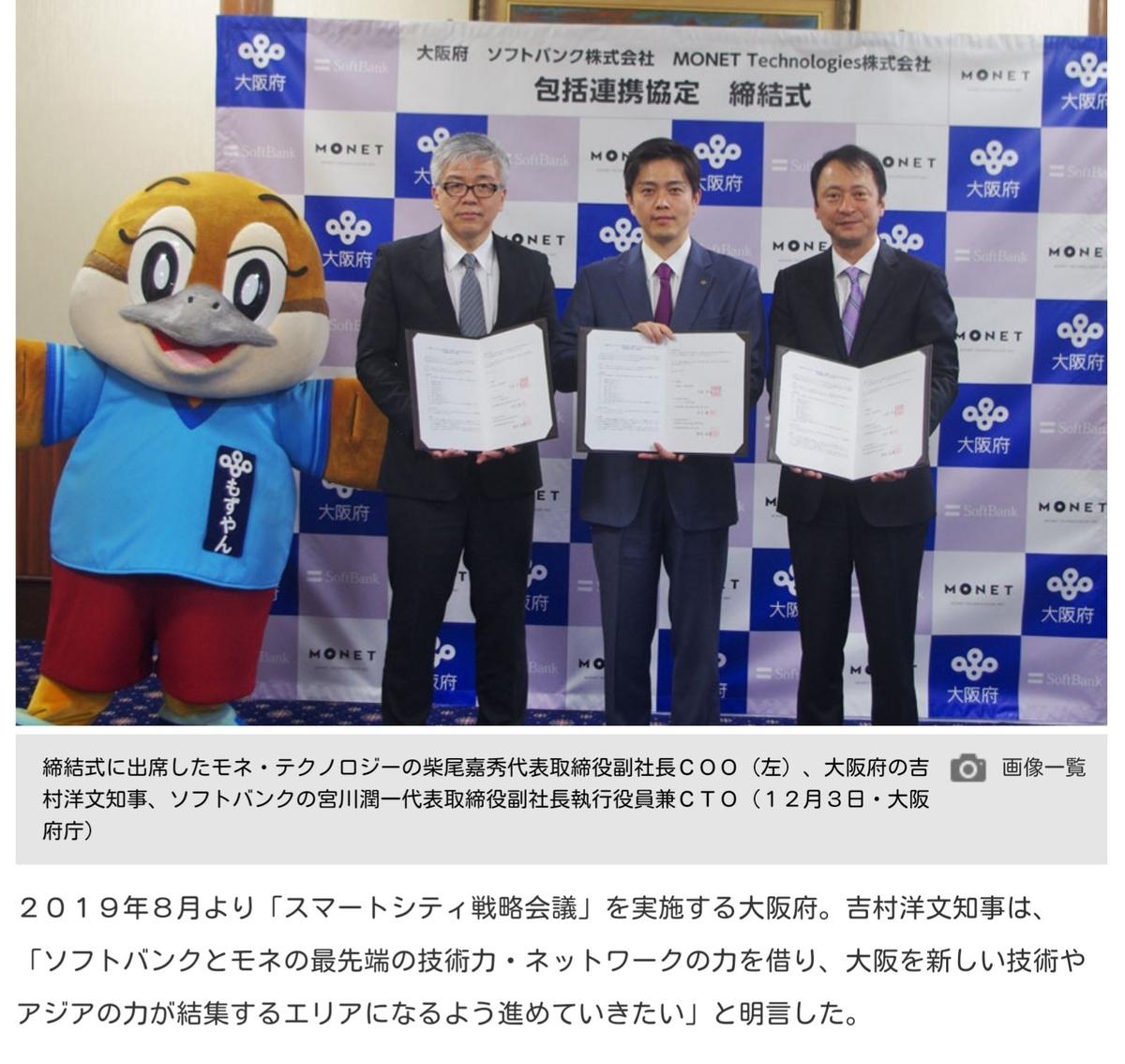 f:id:otonarashino:20200507184734j:plain