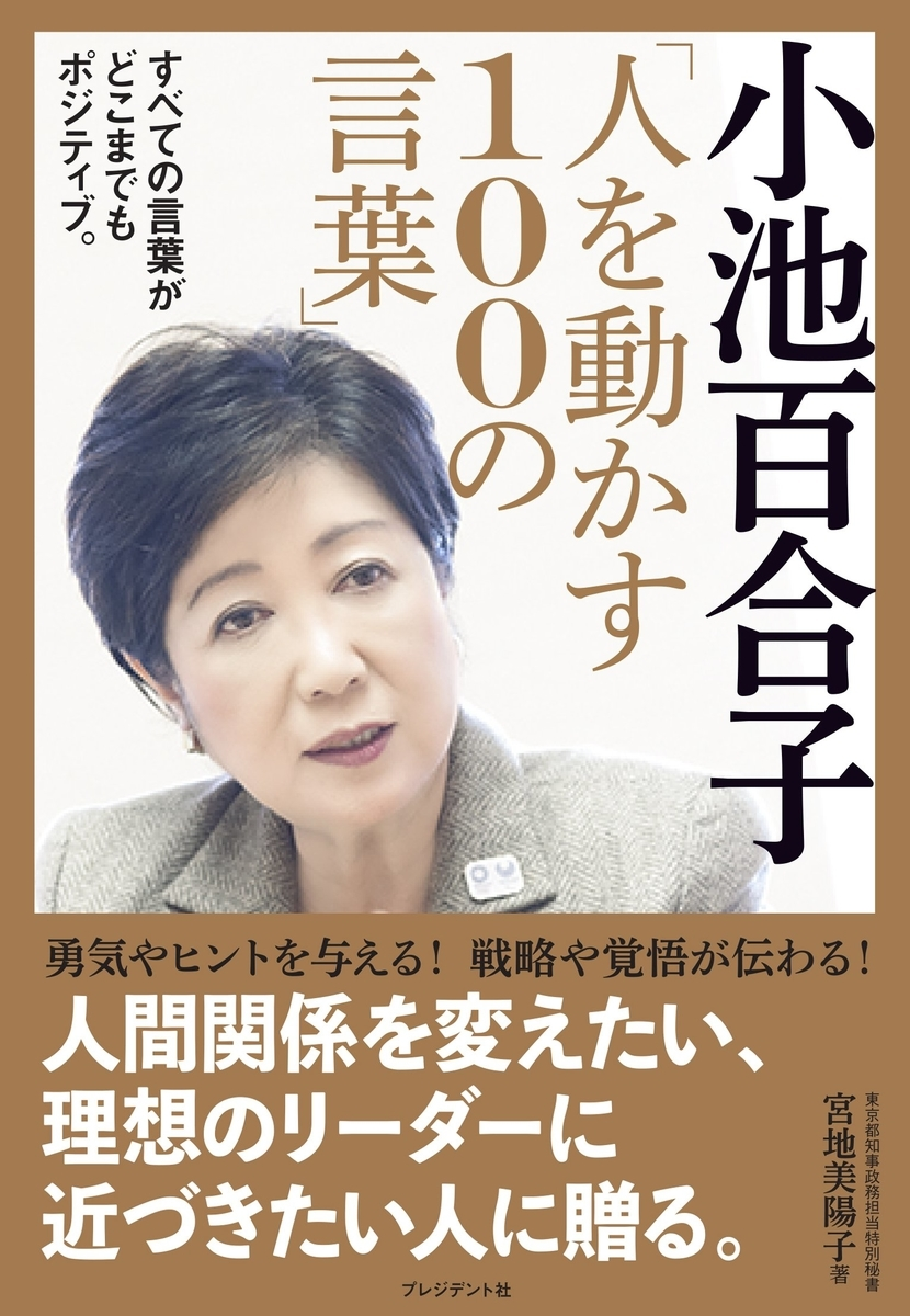 f:id:otonarashino:20200619183435j:plain