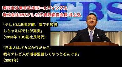 f:id:otonarashino:20200801175742j:plain