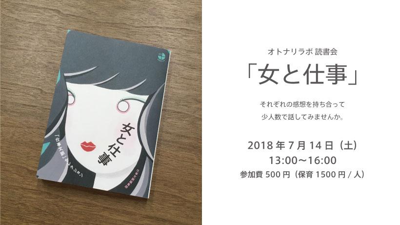 f:id:otonari-labo:20180606142126j:plain