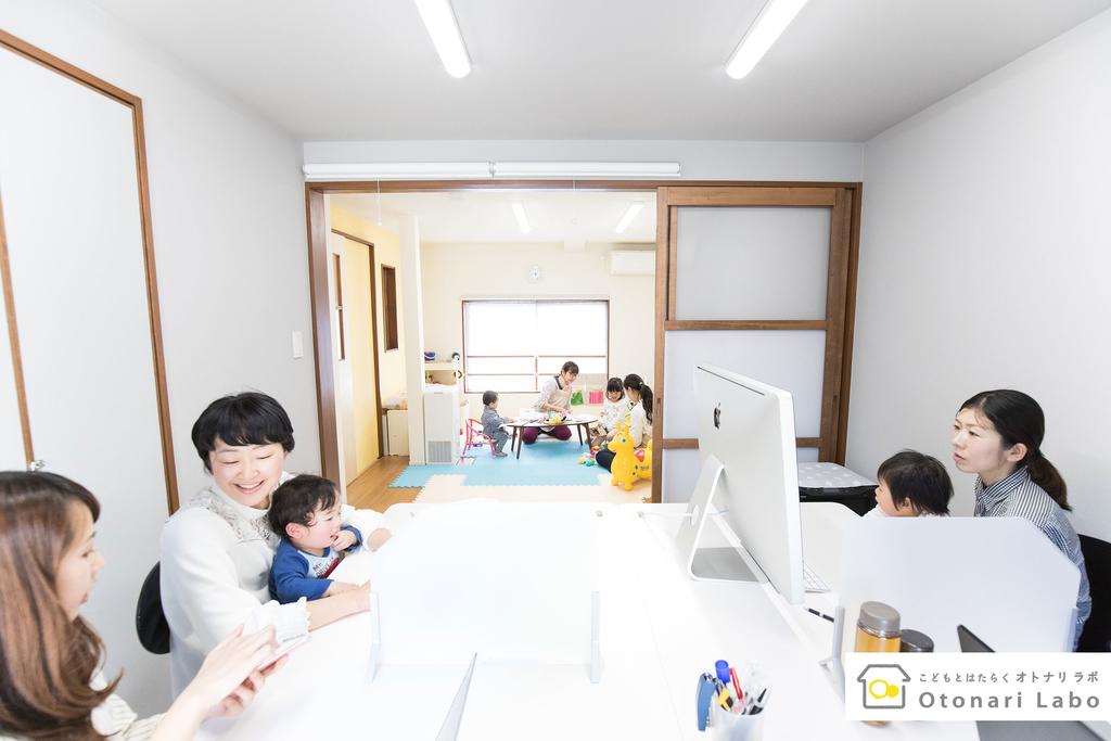 f:id:otonari-labo:20190109113307j:plain
