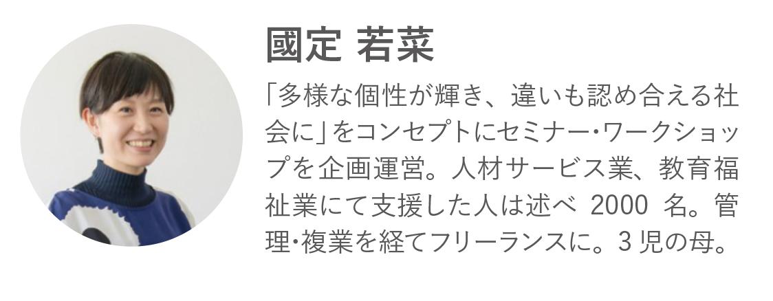 f:id:otonari-labo:20200916002104p:plain:w400
