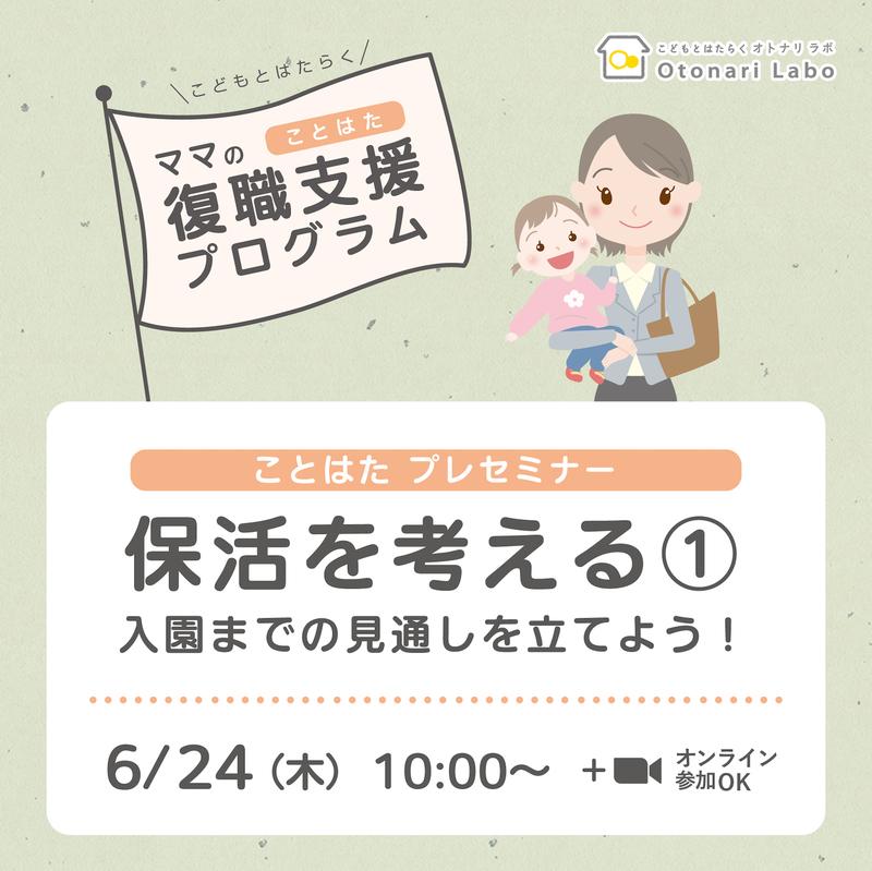 f:id:otonari-labo:20210507112146j:plain