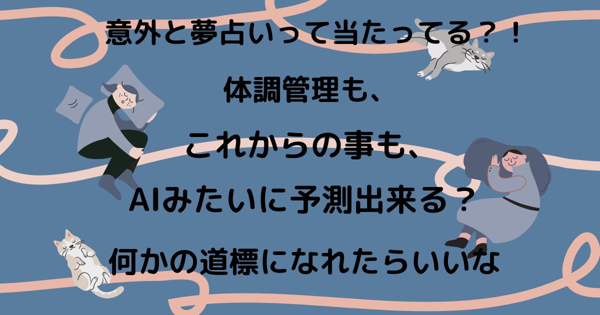 f:id:otonarineko:20210410000211p:plain