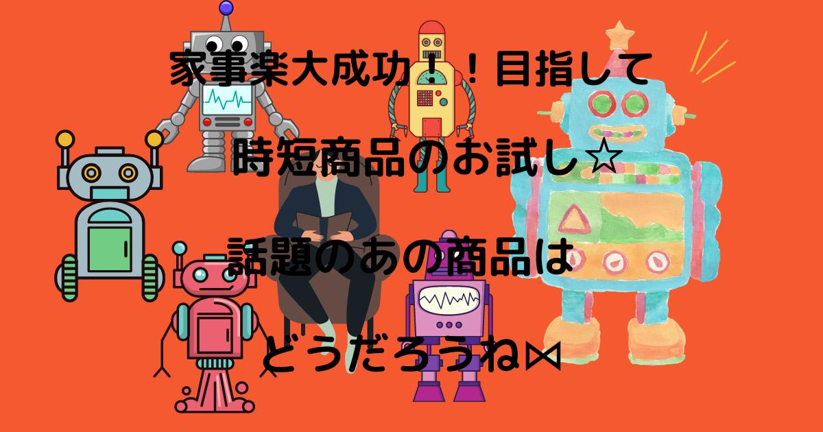 f:id:otonarineko:20210410004337p:plain
