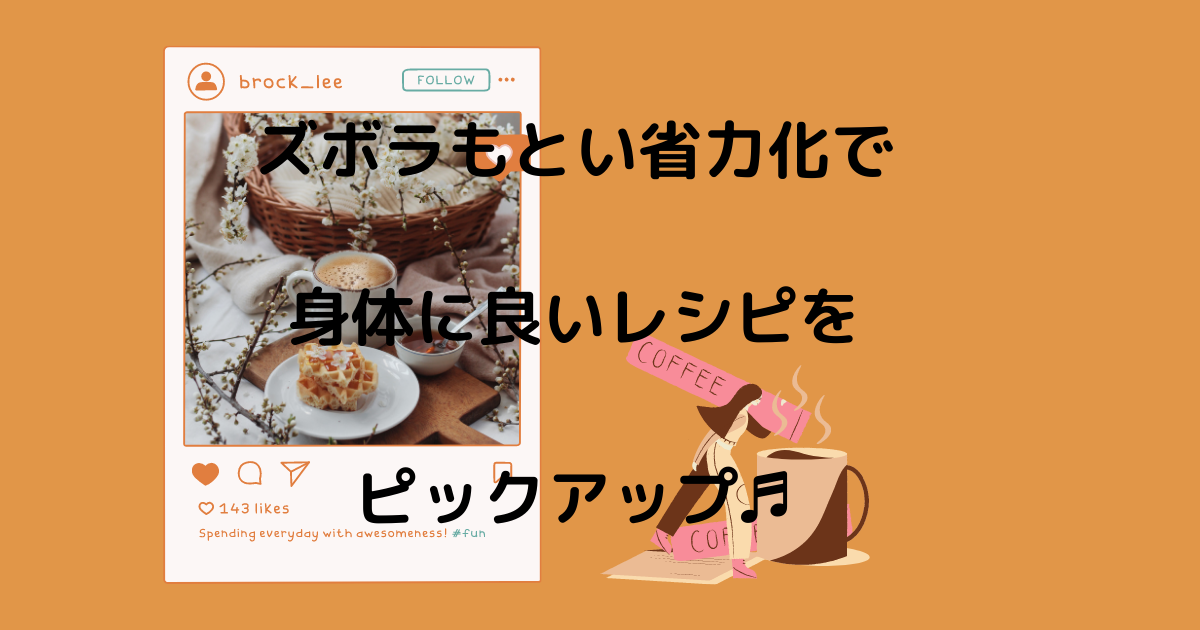 f:id:otonarineko:20210410160721p:plain