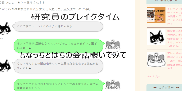 f:id:otonarineko:20210525174659p:plain