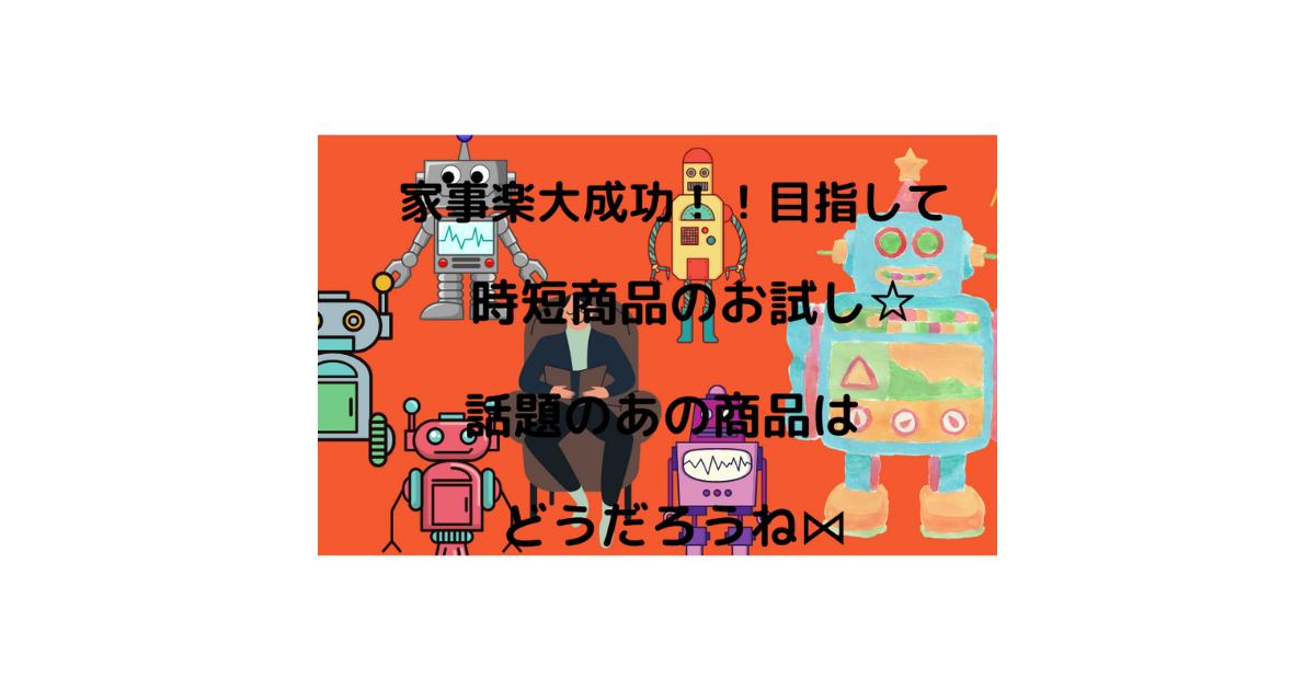 f:id:otonarineko:20210525235726p:plain