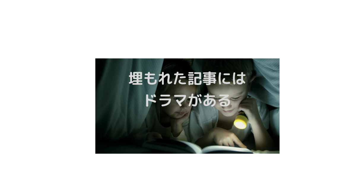 f:id:otonarineko:20210526230342p:plain title=