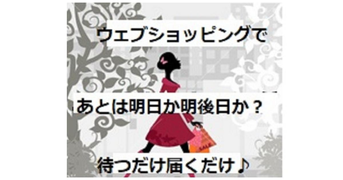 f:id:otonarineko:20210603204947p:plain