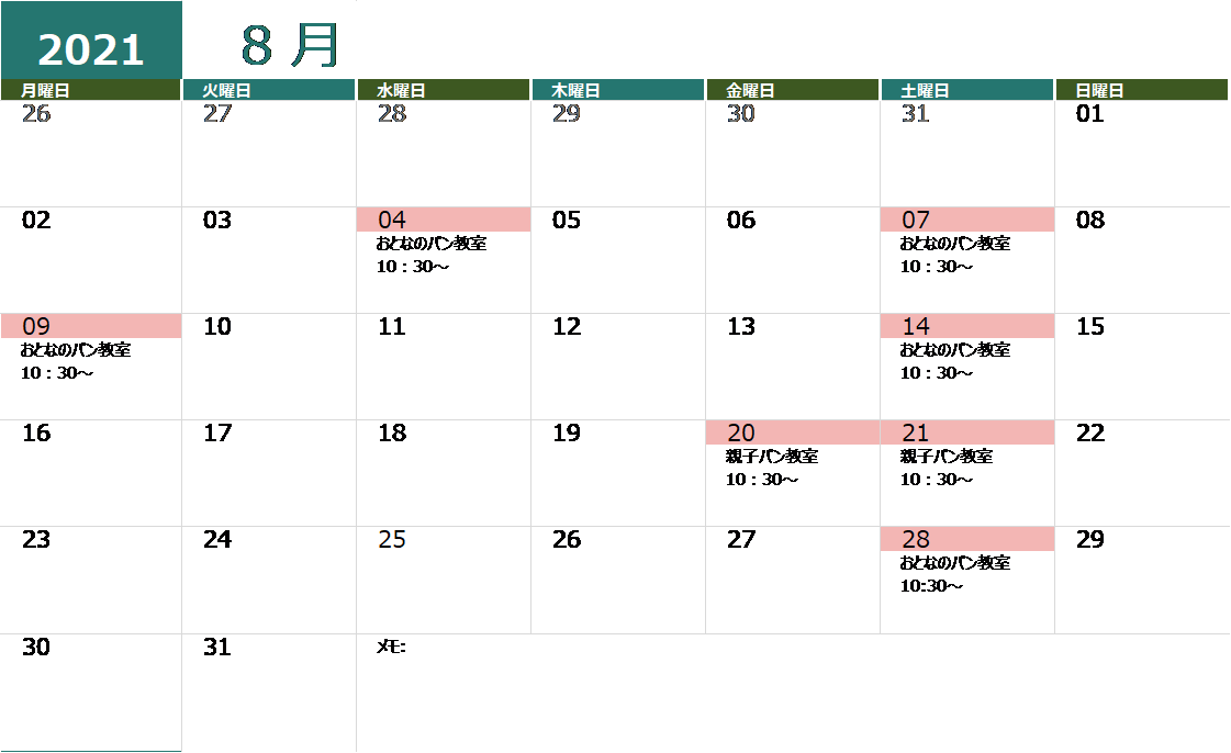 f:id:otonaripan:20210723025932p:plain