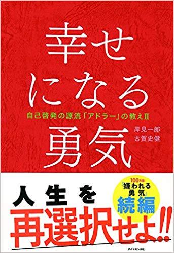 f:id:otonarisan_hitokoto:20181026174354j:plain