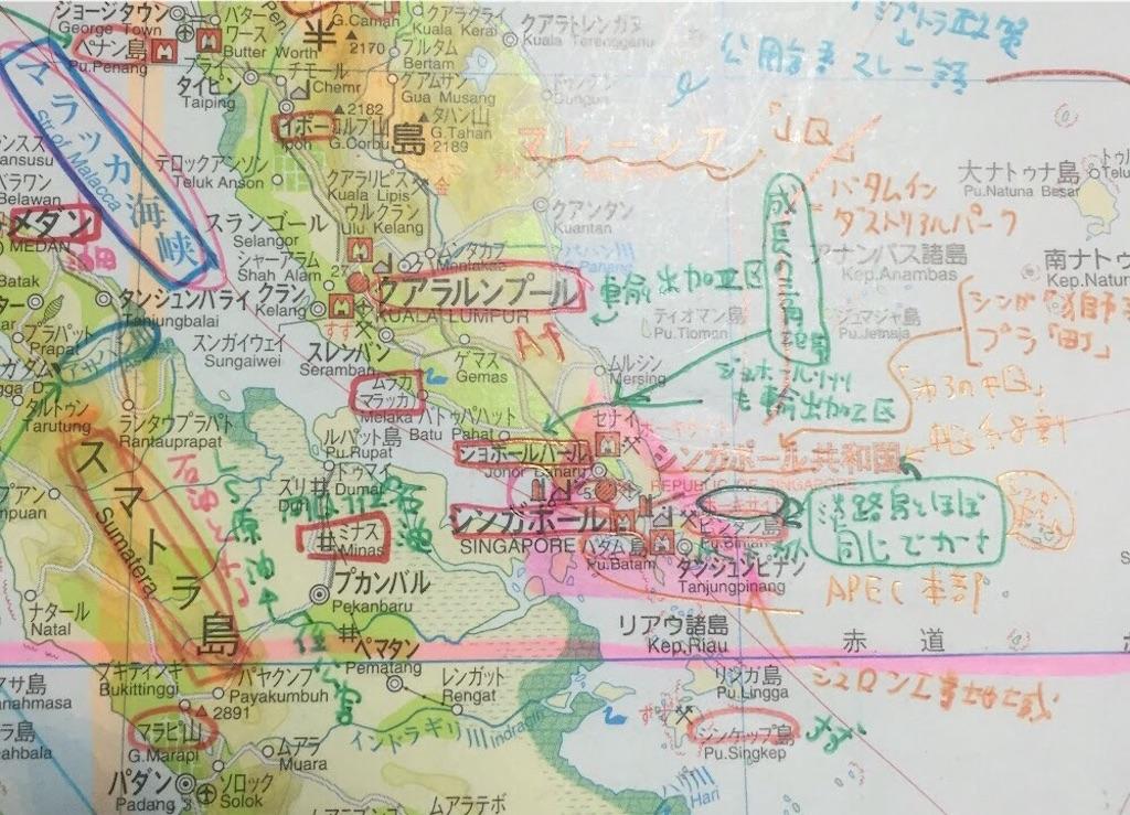 f:id:otonarisan_hitokoto:20181107090816j:image