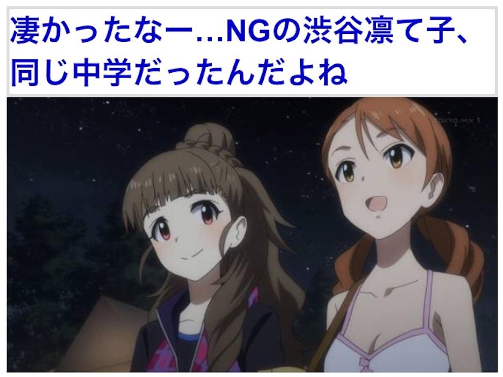 f:id:otonashi-kotori:20180912015538j:image
