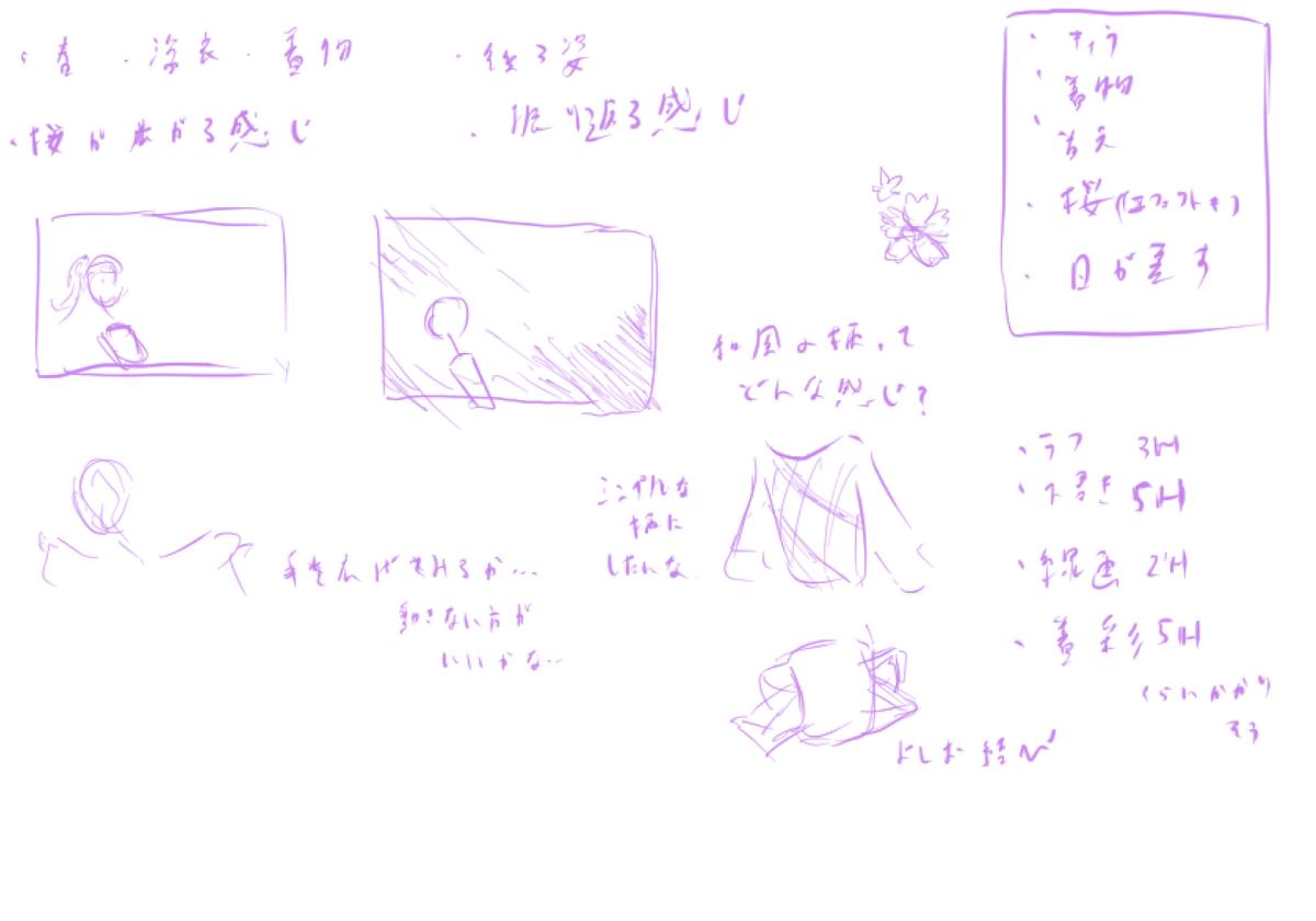 f:id:otonasisanoto:20210411214802j:plain