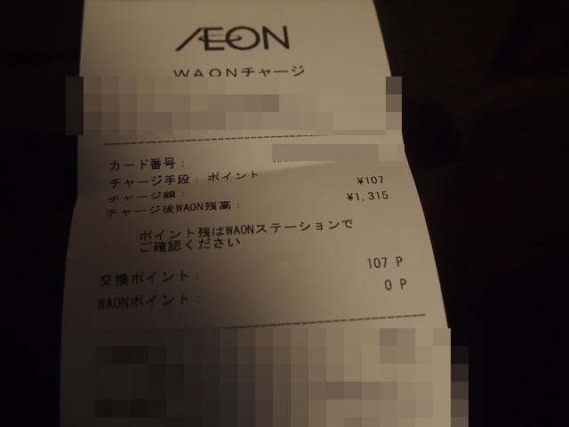 f:id:otonosamasama:20170921193635j:plain