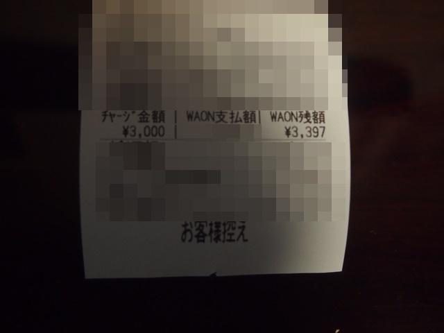 f:id:otonosamasama:20170921194222j:plain
