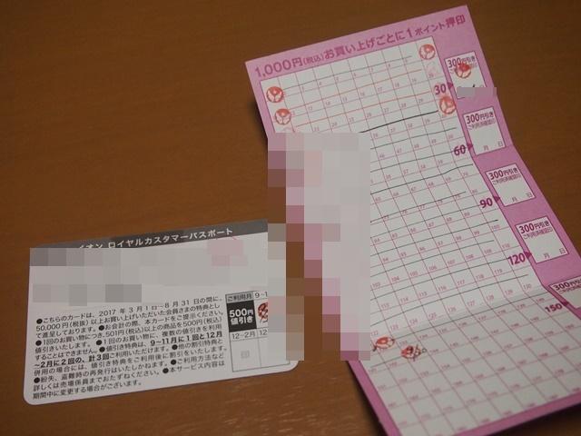 f:id:otonosamasama:20170924190234j:plain