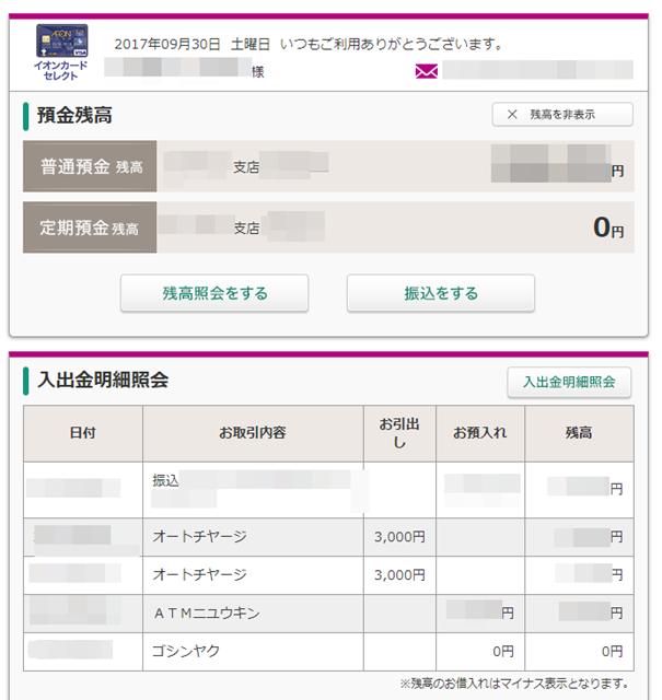 f:id:otonosamasama:20170930151343p:plain