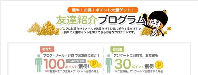 f:id:otonosamasama:20171110211942p:plain