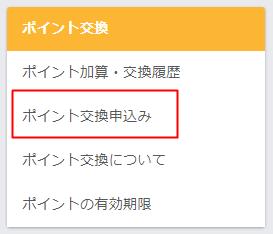 f:id:otonosamasama:20171113164941p:plain
