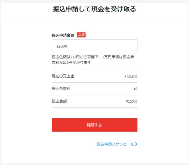f:id:otonosamasama:20171119174715p:plain
