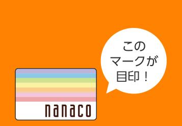f:id:otonosamasama:20171203154131p:plain