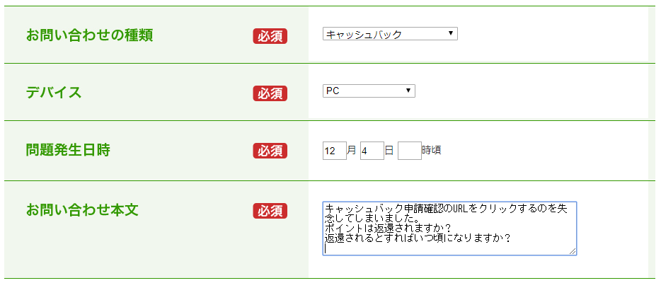 f:id:otonosamasama:20171217180240p:plain