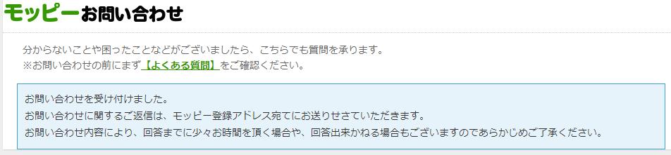 f:id:otonosamasama:20171217180249p:plain