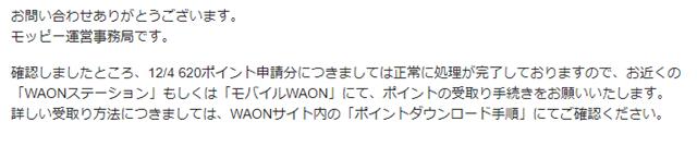 f:id:otonosamasama:20171219201636p:plain